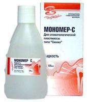Жидкость VladMiva Мономер-С (125 мл)