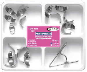 Матрицы металлические ТОР ВМ 1.310 (замковые, 18 шт., плюс фиксатор)