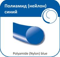 Полиамид Монофиламент Olimp Poliamid 2-100 см (нейлон, синий)