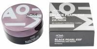Гидрогелевые патчи с черным жемчугом и золотом AOMI Black Pearl-EGF Hydrogel Eye Patch (60 patches) (8809520940207)