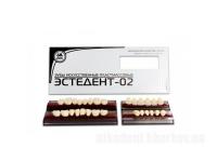 """Гарнитур зубов на планках """"Стома"""" В2/С3 (4 гарн.)"""