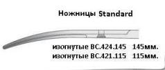 Ножницы Falcon Standard BC.421.115 (115 мм)