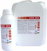 Кислотное моющее средство ДезоМарк Фамидез PAM 303