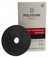 Круги шлифовальные эластичные Polystar (10 шт, для шлифмашины)