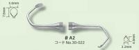 Sinus lift инструмент # A2, двухсторонний (YDM)