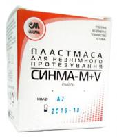 Порошок дентин Стома Синма М+V (40 г)