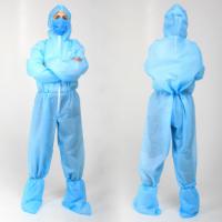 Медицинский комбинезон синий ламинированный (2-слойный)