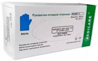 Нитриловые перчатки Medicare синие (100 шт)