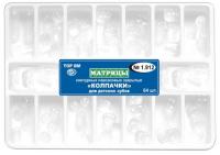 Матрицы-колпачки светопрозрачные TOP BM 1.912 (64 шт)