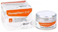 Полировальная паста Omega-Dent ПолирПаст Z+F (40 г)