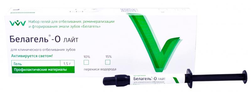 Гель для отбеливания VladMiva Белагель-О (лайт) 15% (1,5 г)