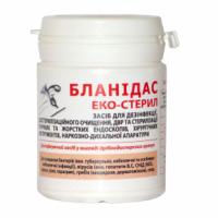 Средство для дезинфекции Бланидас еко-стерил (Blanidas eco-steril)