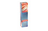 Зубная паста для людей носящих капы Ortho Salvia Dental CLASSIC (Ночь) 75ml
