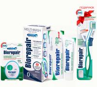 Набор Biorepair Совершенная чистка + зубная щетка