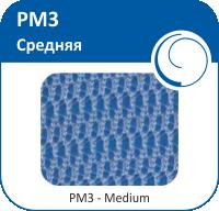 Сетка полипропиленовая  РМ-3 Olimp для герниопластики (средняя, 0,10 мм, 60 г/м?)