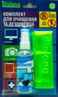 Дезинфицирующее средство для мониторов Биолонг ЗДМВ (комплект) (конц. 1%)