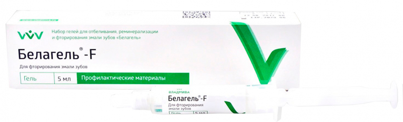 Гель для фторирования Владмива Белагель F (5 мл)
