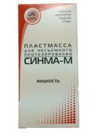 Жидкость Стома Мономер-С (100 гр)