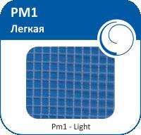 Сетка полипропиленовая  РМ-1 Olimp для герниопластики (легкая 0,10 мм, 29 г/м?)