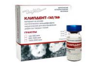 Остеопластический материал VladMiva Клипдент-ГАП/ТКФ (500-1000)мкм 1.5 см3