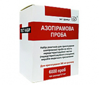 Азопирамовая проба ДезоМАрк Набор (6000 опред)
