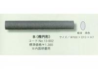 Камень точильный B Oval, овальный (YDM)