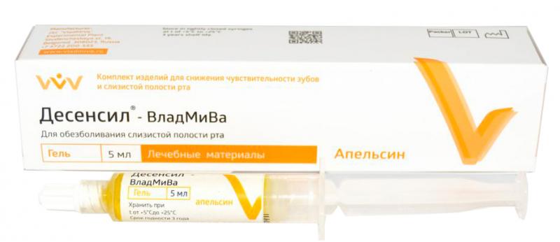 Анестезирующий гель VladMiva Десенсил гель (5 мл)