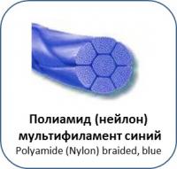 Полиамид мультифиламент крученый Olimp Poliamid (нейлон) 2\0-75 см (синий)