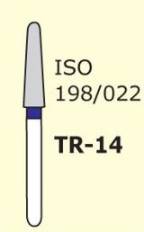 Бор конус с закругленным концом Mani TR-14 3 шт