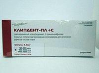 Синтетический материал VladMiva Клипдент ПЛ+С (сорастворитель) гранулы (500-1000)мкм 0.5см3