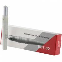Прямой наконечник КМИЗ  НЗТ-30 (зуботехнический)