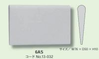 Камень точильный 6AS Wedge, клиновидный, арканзас (YDM)