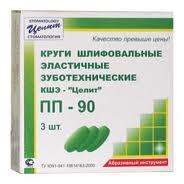 Круги шлифовальные эластичные Дельта-Украина ПП-90
