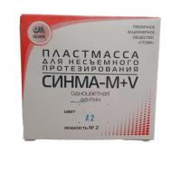 Пластмасса для несъемного протезирования Стома Синма М+V (дентин А2 + жидкость №2)