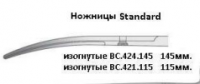 Ножницы Falcon Standard BC.424.145 (115 мм)