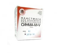 Пластмасса Стома Синма М+V (эмаль А2, порошок 2х100 гр)