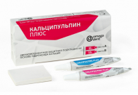 Защитная подкладка Omega-Dent Кальципульпин Плюс (11 г + 13 г)