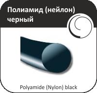 Полиамид Монофиламент Olimp Poliamid 7\0 обратно-режущий (нейлон, черный)