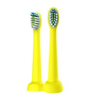 Насадки для электрической зубной щетки Lebond Heads Q2 Intensive Yellow (2 шт)