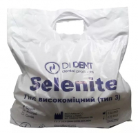 Гипс высокопрочный DiDent Selenite (тип 3) 7 кг