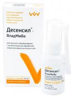 Антисептическая жидкость VladMiva Десенсил-спрей (30 мл)