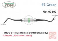 Гладилка YDM TMDU2 № 3 (для композитов, зеленая ручка, 1,6-3,2 мм)