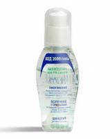 Средство для дезинфекции рук Бланидас АХД 2000 гель (AHD 2000 gel)