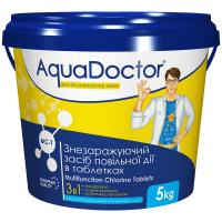 Дезинфектант 3 в 1 на основе хлора AquaDoctor MC-T