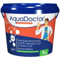 Дезинфектант на основе хлора быстрого действия AquaDoctor C-60 (в гранулах)