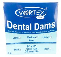 Платки для коффердама Vortex Dental Dams (синие)