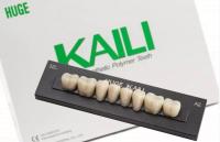 Планка жевательных нижних зубов HUGE Kaili 30ML (8 шт)