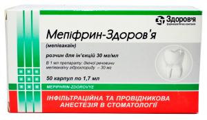 Мепифрин-Здоровье 3% (без сосудосужующего компонента) в карпулах 50 шт