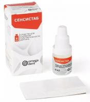 Жидкость Omega-Dent Сенсистаб (8 мл)