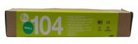 Чехол защитный PremiumPlus для наконечника 104 S (500 шт)